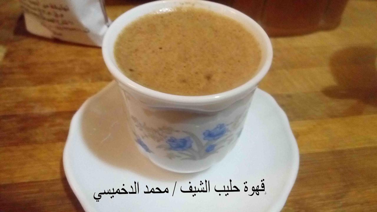 65d07ec96 طريقة عمل - القهوة بالحليب - المظبوطة مثل الكافتيريات الشيف / محمد الدخميسى