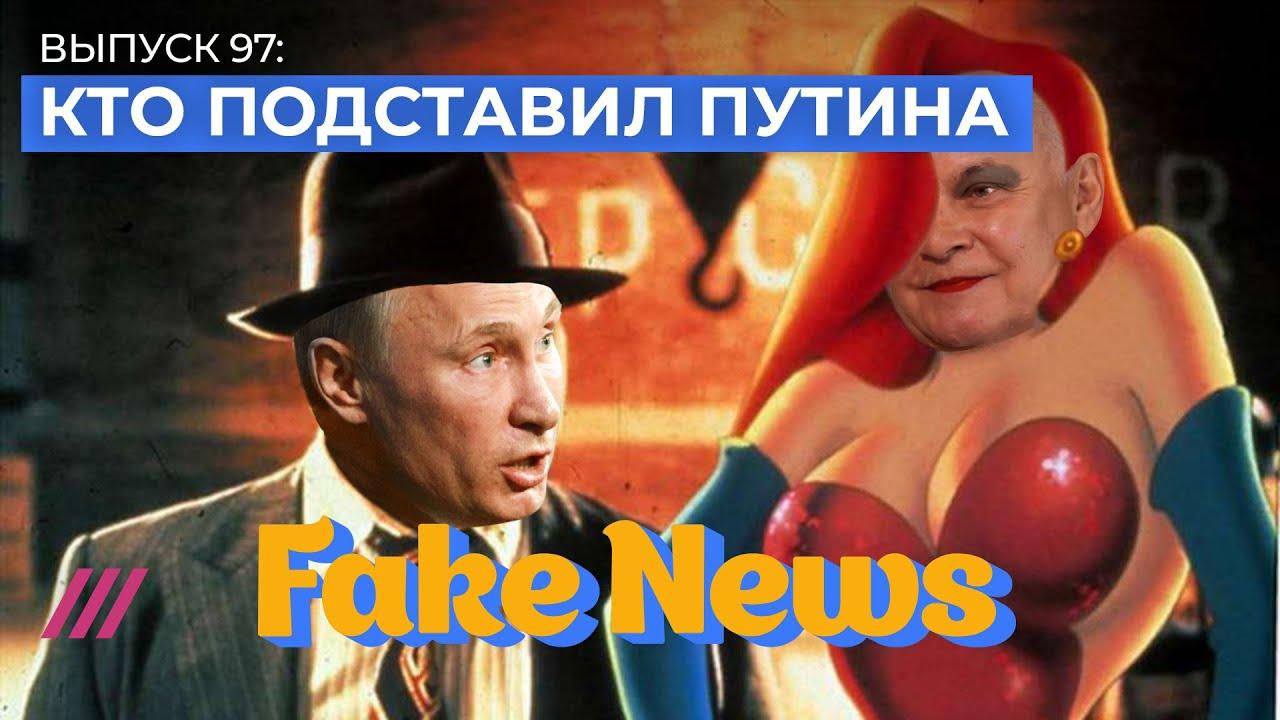 Путина обманули, нас тоже, а Кеосаян с Симоньян «извиняются»
