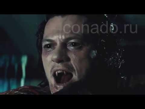 Дракула 2014,киноляп,укус