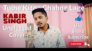 Tujhe Kitna Chahne Lage | Cover | Mizzu Mirzanoor | Kabir Singh | Arijit Singh | Shahid Kapoor