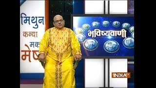 Bhavishyavani | 27th December, 2017 ( full )
