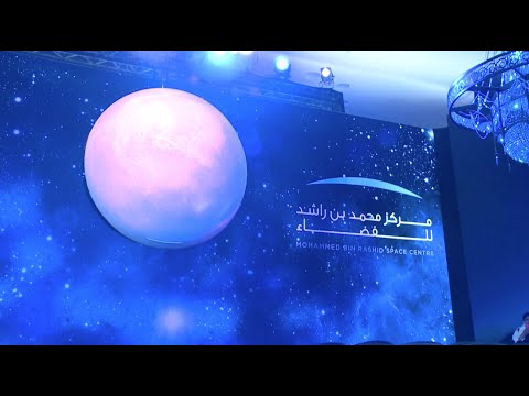UAE Unveils Mars Exploration Plan