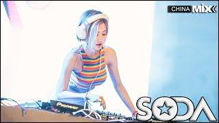 DJ SODA 身材超好,引人遐想 - 電音 - 當今世界上有名的女DJ 超好聽 - CHINA MIX vol 50