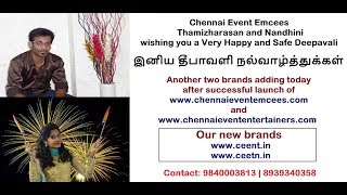 CEE Launched two new brands for Events on Deepavali 18th Oct 2017