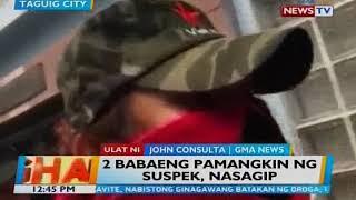 Lalaki, arestado matapos tangkaing ibenta ang video ng ginagawang pangmo-molestiya sa pamangkin