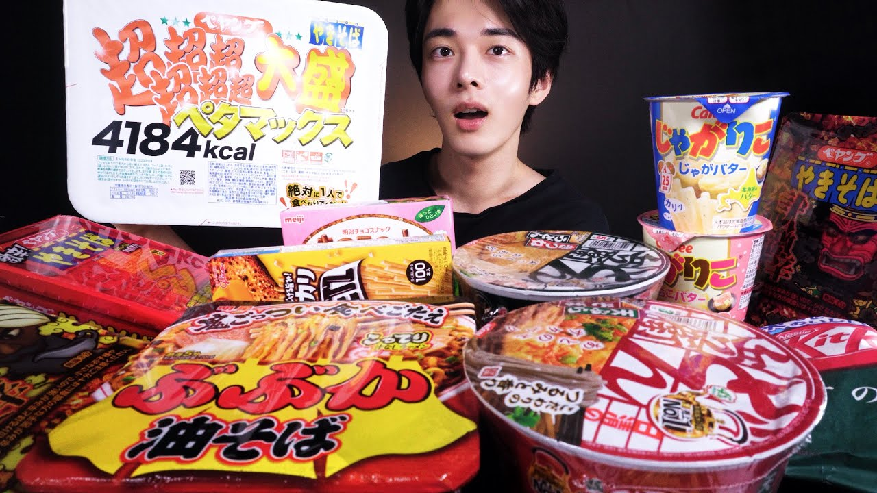 ASMR MUKBANG 일본 편의점 음식 먹방 [Trying out Japanese Convenience store food!]日本のコンビニご飯を食べてみた