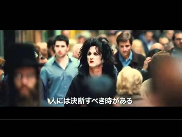 ショーン・ペン主演映画『きっと ここが帰る場所』予告編映像