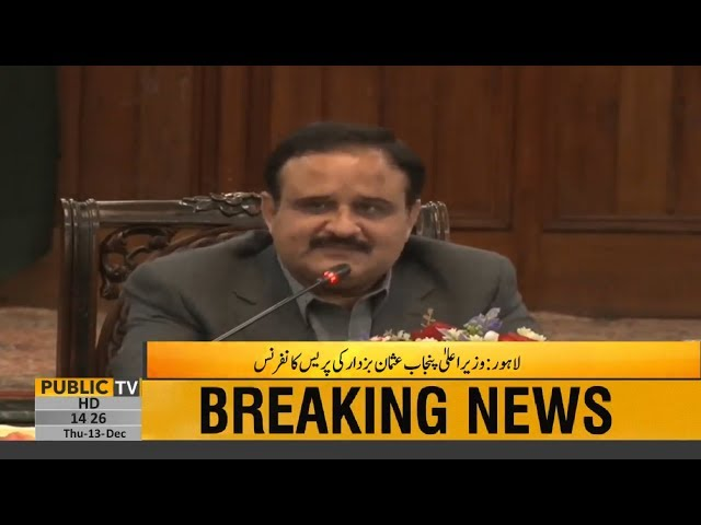 CM Punjab Usman Buzdar press conference on 100 Days Performance | 13th December 2018