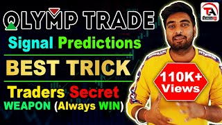 How to Earn money from Olymptrade | Trader's Secret Trick | No Clickbait | [2019]