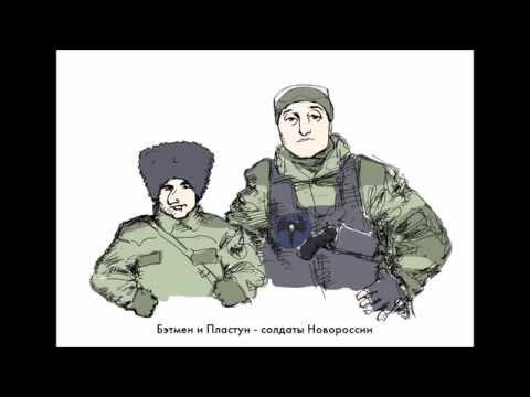 Как живут ДНР и ЛНР сегодня 77 фото Триникси