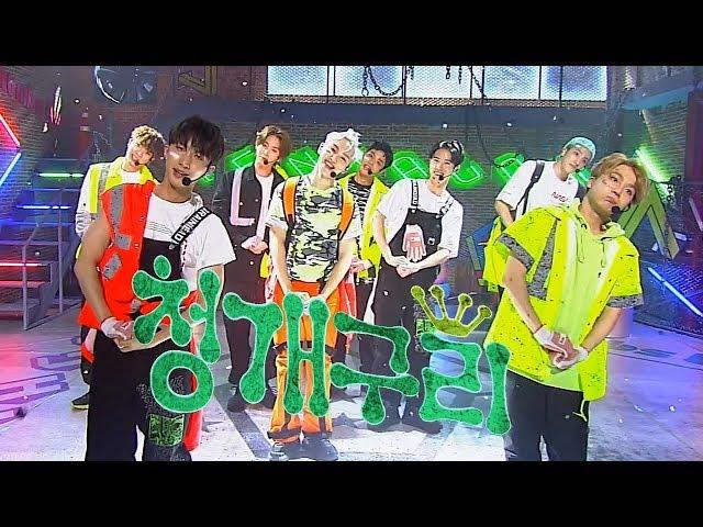 《Comeback Special》 PENTAGON(펜타곤) - Naughty boy(청개구리) @인기가요 Inkigayo 20180916