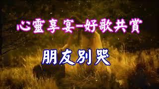 Lagu china zaman dulu