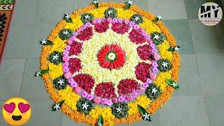 Very Easy and Attractive Flower Rangoli for Margashirsha Mahalaxmi Puja | My Creations