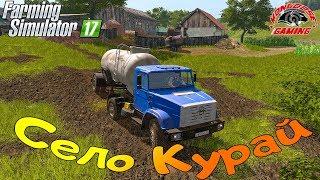 Farming Simulator 2017 : Село Курай ● Лето В Деревне!