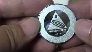 Tsukuba Expo '85 Medal 国際科学技術博覧会 つくば'85 記念メダルセット