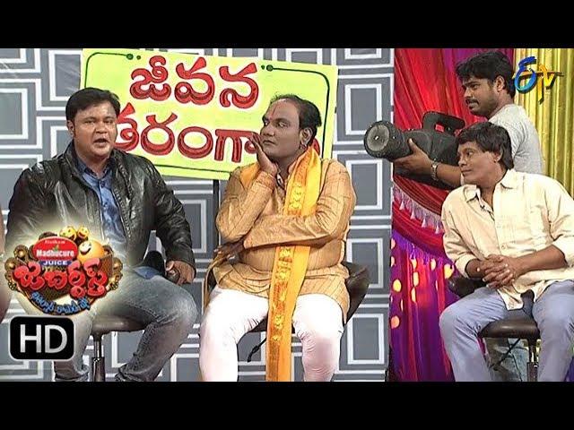 BulletBhaskarSunamiSudhakarPerformance | Jabardasth | 21st September 2017| ETV  Telugu