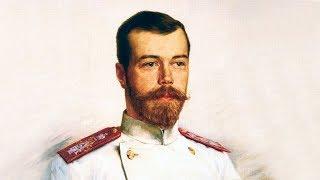 Экономика при Николае II. История России XX века.