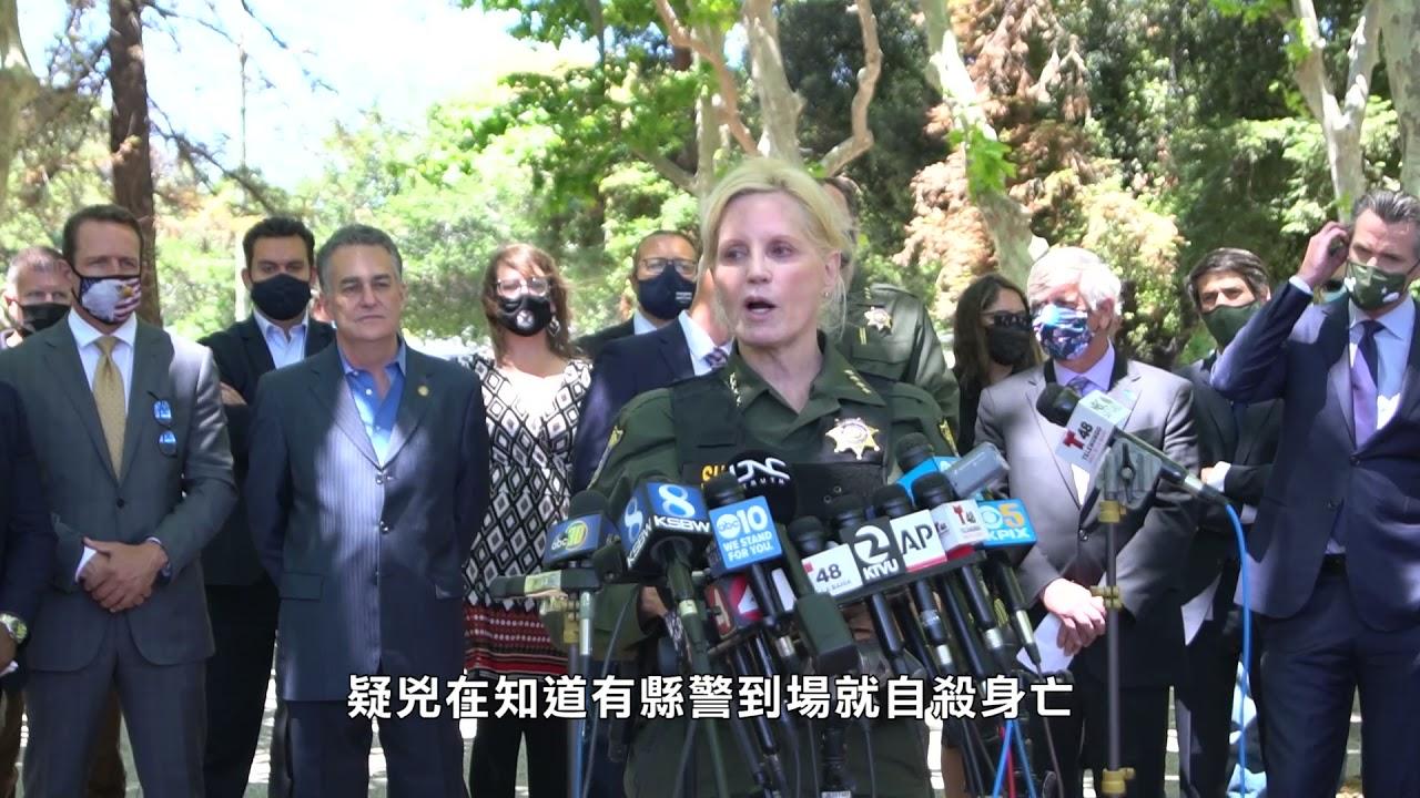 【天下新聞】聖荷西市: VTA員工開槍掃射致10人死亡 疑犯曾有殺死同事念頭