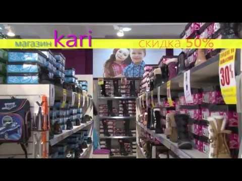 """Магазин обуви """"Кари"""" в Хасавюрте!!!"""