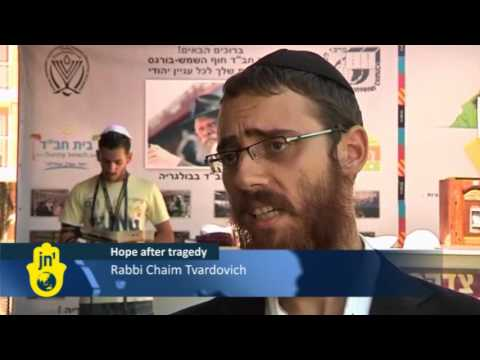 Why Israeli Tourists Vacation in Bulgaria: Chabad Rabbi Talks on Burgas Airport Terrorist Attack