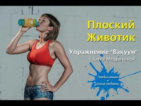 Дыхательная гимнастика для похудения живота: вдох-выдох