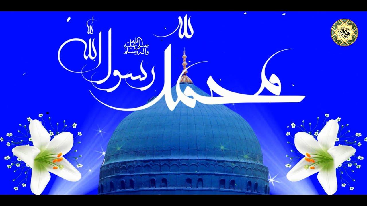 مولد النبي محم د صل ى الله عليه وآله وسلم المولد النبوي الشريف كل عام وأنتم بخير Youtube