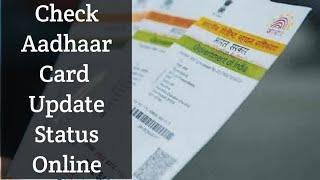How To Check Aadhaar Card Update Status Online   Aadhaar Update or Not Check Online 2020