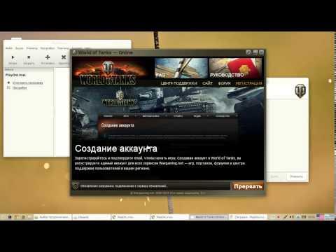 Установка World of Tanks на Linux Mint 17.1 xfce