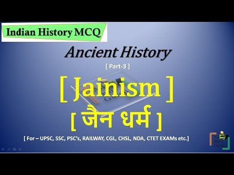 Indian History MCQ || Ancient History || Jainism ( जैन धर्म )|| in hindi/English || online Part-3