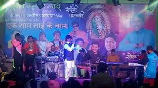 Balasaheb bhagat song