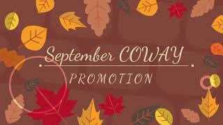 코웨이 9월 프로모션  미주전지역. 구입및렌탈문의 21…