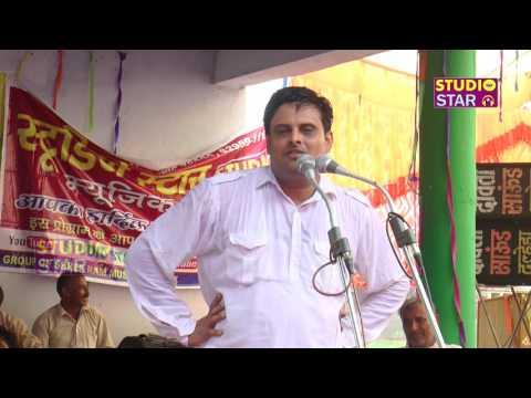 Keh Diye Bhole Nath Ne | Sumit - Vikas - Narendar Rangkat | New Haryanvi Ragni 2016 | Studio Star