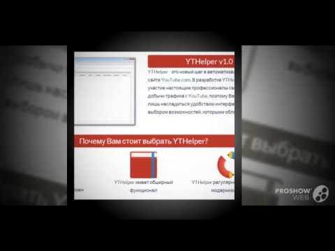 Учебник по редактированию видео в программе ВидеоМОНТАЖ