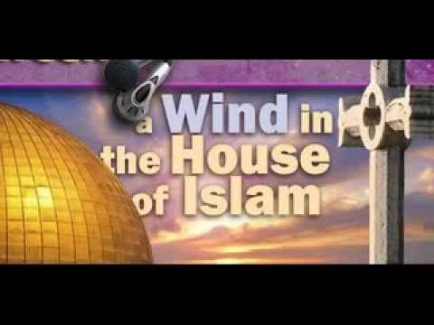 A Wind in the House of Islam (Radio Interview)