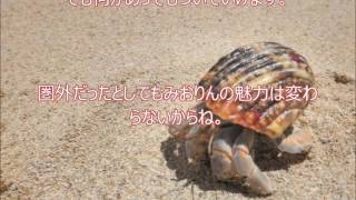 NMB48市川美織さんへのファンレター2通目 http://akb48fanletter.com/ichikawa_miori/201609171502.html.