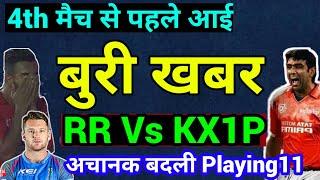 IPL 2019: Match 4, RR Vs KXIP, Big Player out.