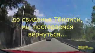 День 13 - едем в Степанцминду. Тбилиси Молл - монастырь Джвари - поворот на Жинвали