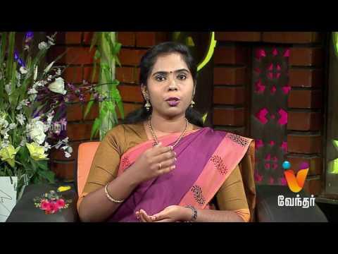 Azhagin Azhage [Epi 114 - Part 3] - Women's care foods