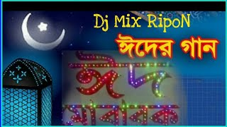 id_mubarok_id_mubarok Dj RipoN 2018 mix