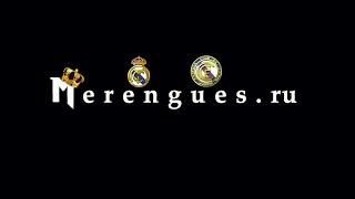 Merengues.ru   Real Madrid Castilla - Sestao River Club 2:2