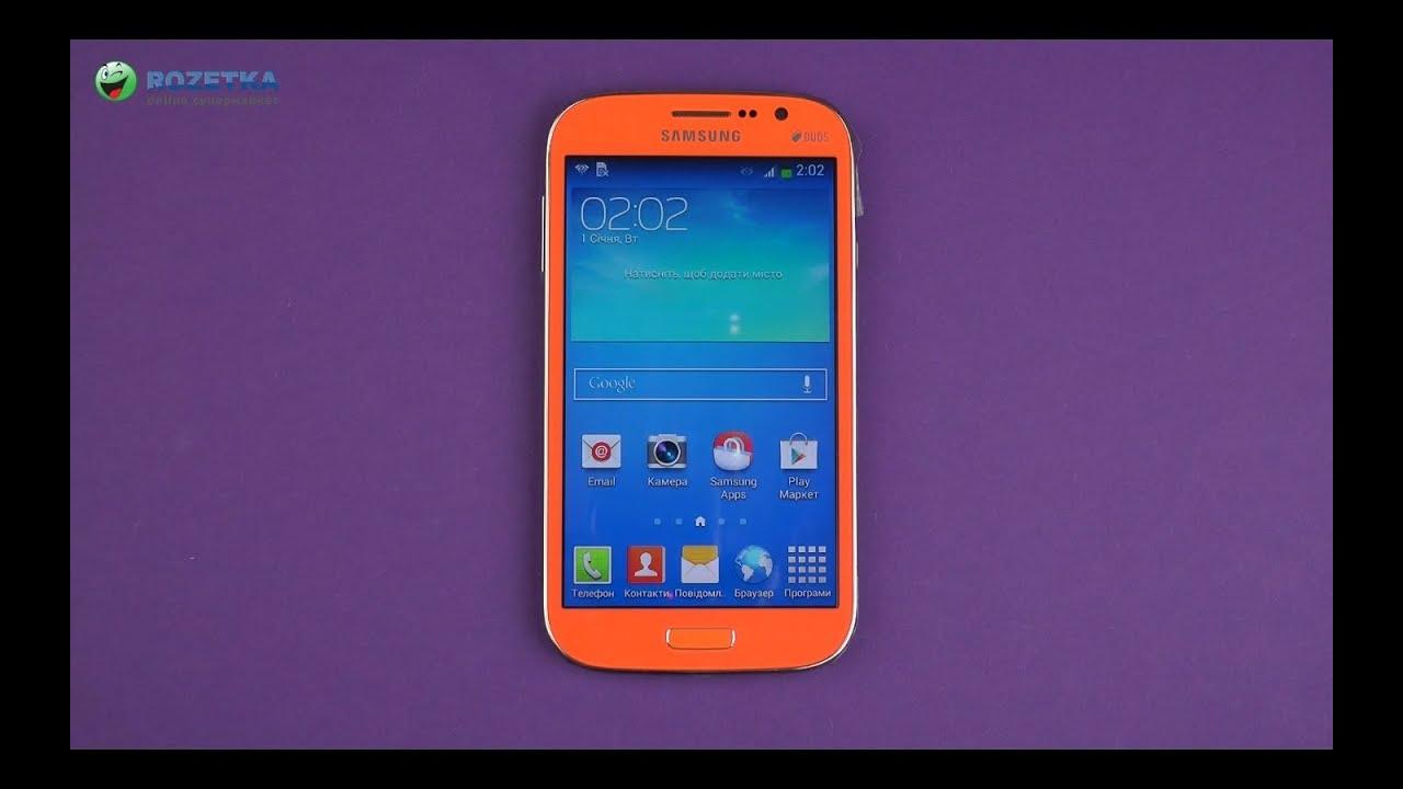 Samsung Galaxy Grand Neo I9060 Orange Youtube Plus