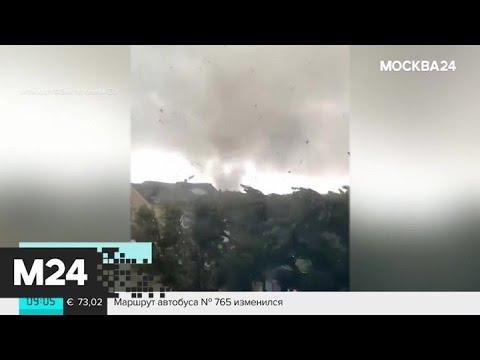 Смотреть фото На Люксембург обрушился смерч - Москва 24 новости россия москва