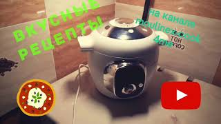 Мулинекс cook4me как сварить овощи в мультиварке