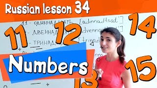 34 Russian Lesson / Numbers - 2/ Learn Russian with Irina