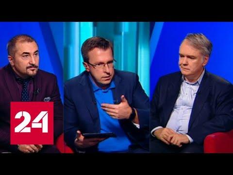 """Эксперты о встрече """"нормандской четверки"""" - Россия 24"""