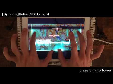 【台北EVENT先行配信曲】Helios(MEGA) All PERFECT OMEGA Rank【Dynamix】