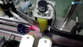 ALB-515 Automatic Positioning Wrap-around Labeler