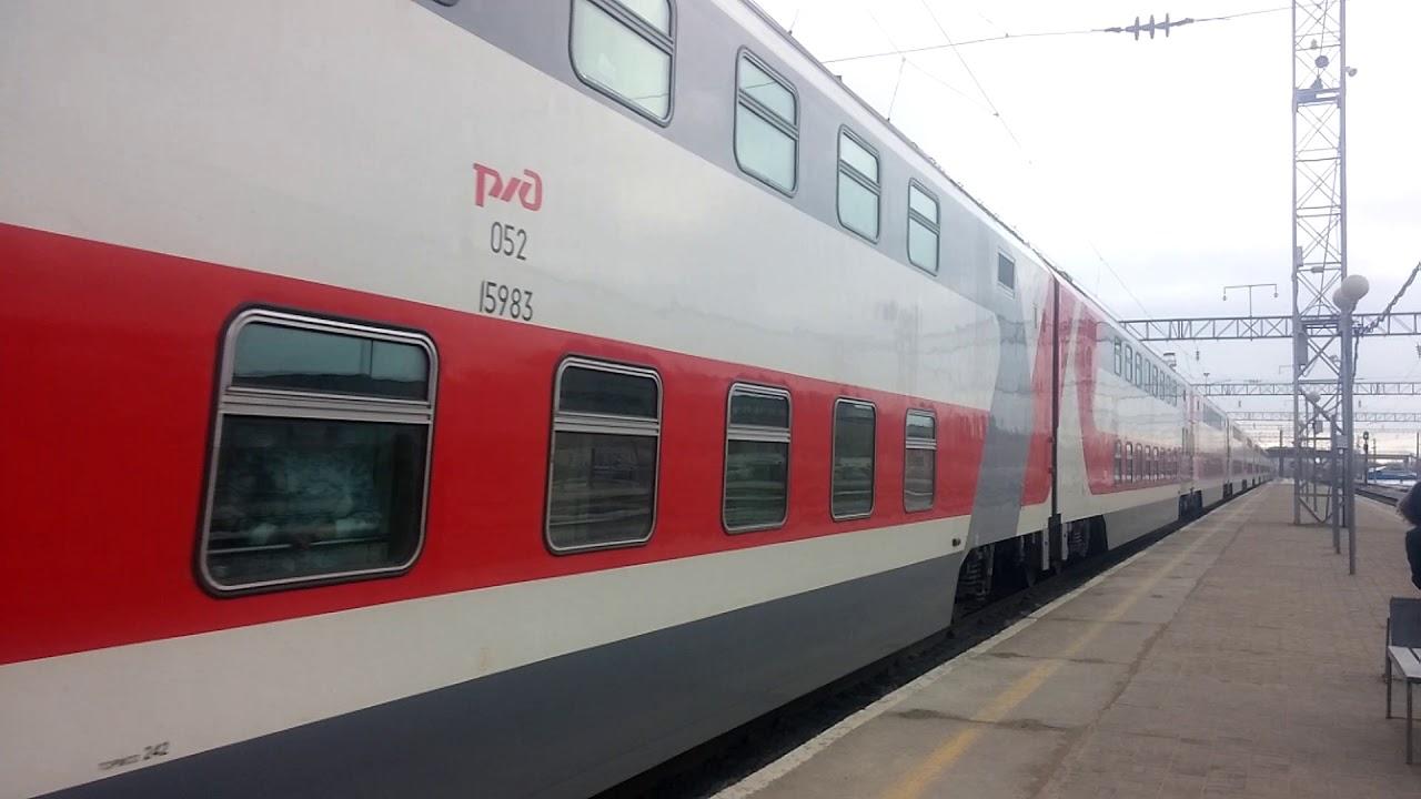 фирменный поезд «Кавказ»