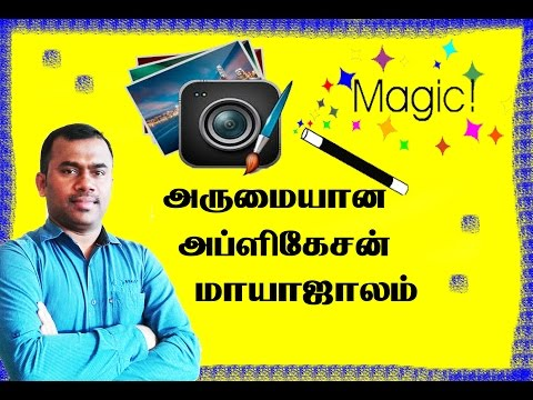 Magic Photo Editing App /அருமையான அப்ளிகேசன் மாயாஜாலம் போல்செயல்படும்