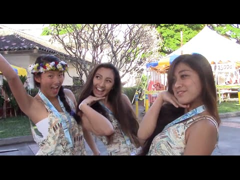 2015 Punahou Carnival's Next Top Model (February 6, 2015)